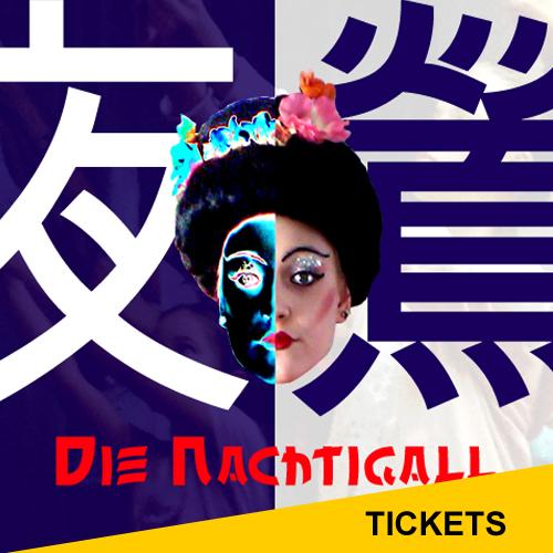 Reiman Akademie - Musikschule | Theaterschule | Kulturhaus