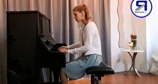 Reiman Akademie - Klavier - Victoria